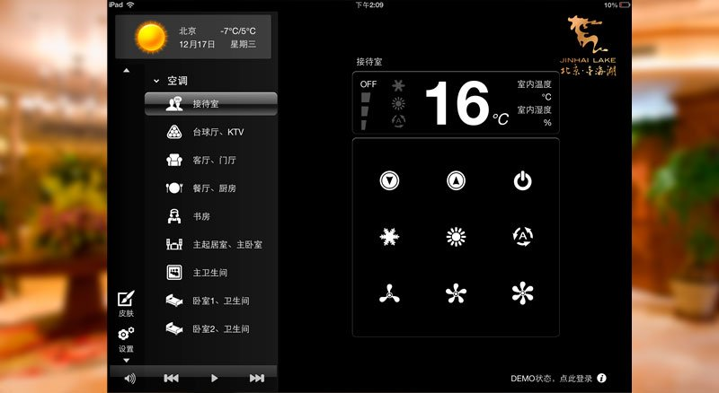 pantalla-control-automatizacion